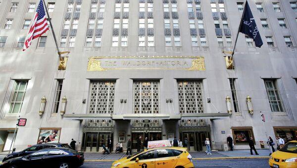 Отель Waldorf Astoria в Нью-Йорке. Архивное фото.