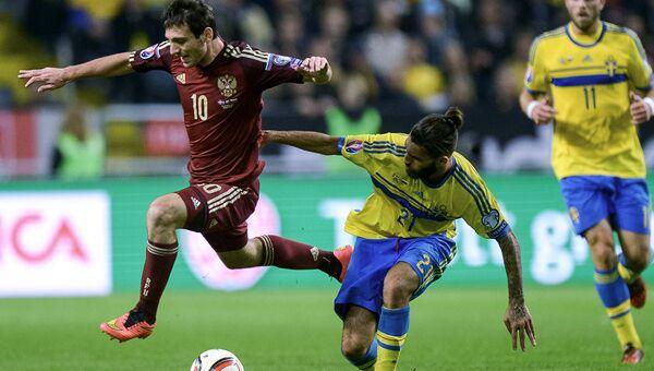 Игрок сборной России Алан Дзагоев и игрок сборной Швеции Джимми Дурмаз в отборочном матче чемпионата Европы 2016 между командами Швеции и России