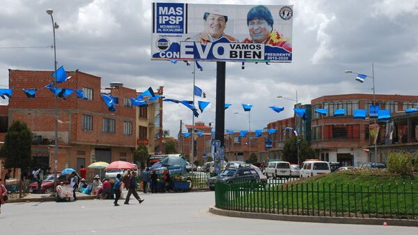 Выборы в Боливии