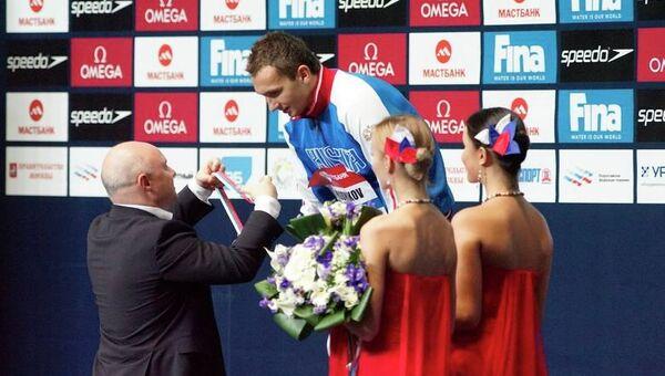 Кубок мира FINA по плаванию