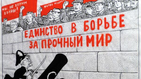 Карикатура Несокрушимая стена
