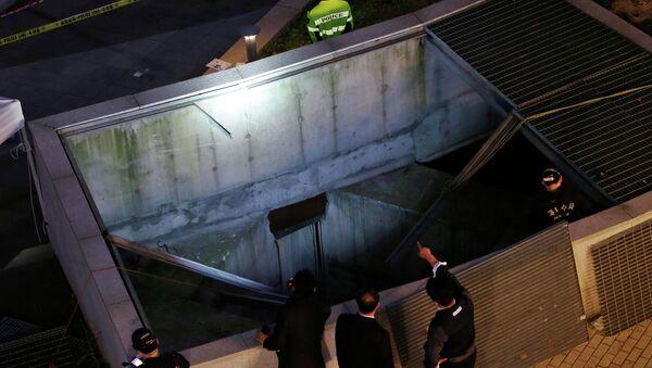 Обрушение пола в южнокорейском городе Соннам. 17 октября 2014