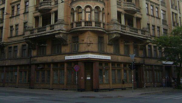 Здание КГБ Латвийской ССР в Риге. Архивное фото.