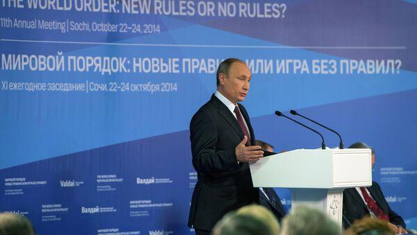 Президент России Владимир Путин выступает на итоговой пленарной сессии XI заседания Международного дискуссионного клуба Валдай в Сочи