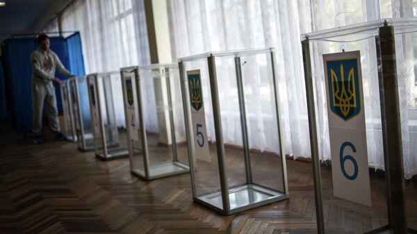 ОБСЕ включила 24 россиянина в список наблюдателей за выборами на Украине