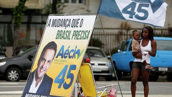 Предвыборная агитация в Бразилии, 25 октября 2014