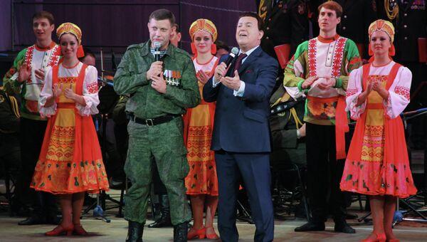 Премьер-министр Донецкой народной республики Александр Захарченко и певец Иосиф Кобзон выступают на сцене донецкого Оперного театра
