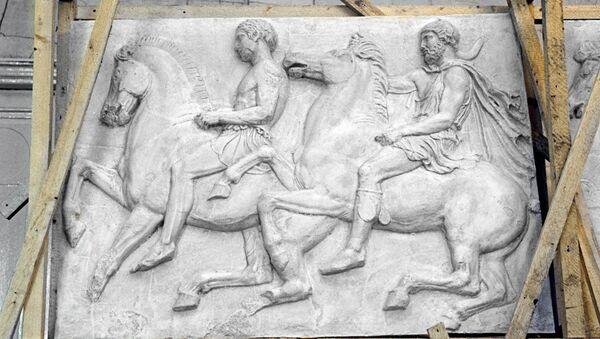 Экспонат выставки Акрополис в Москве