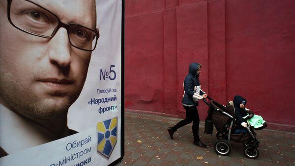 Агитационный плакат с изображением премьер-министра Украины Арсения Яценюка