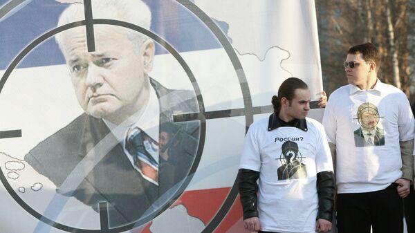 Активисты молодежного движения Россия молодая выразили соболезнования сербскому народу по поводу кончины Слободана Милошевича