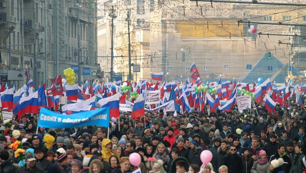 Акция, посвященная Дню народного единства. Архивное фото