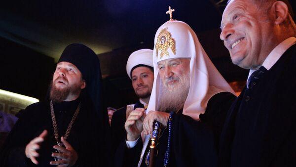 Открытие XIII выставки-форума Православная Русь. Моя история. Рюриковичи