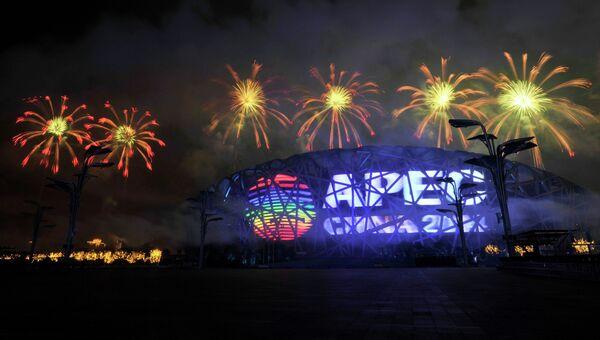 Открытие саммита АТЭС в Пекине