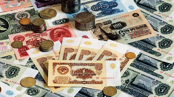 Советские денежные знаки образца 1961-1992 гг.