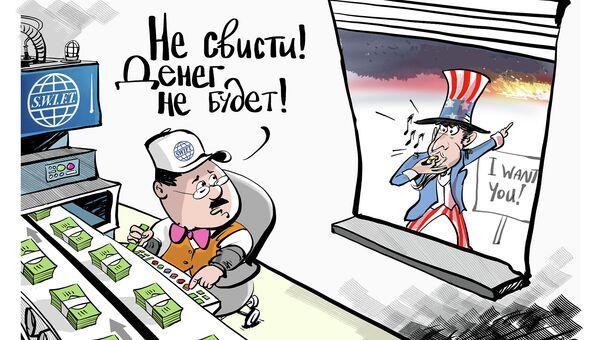 SWIFT против санкций