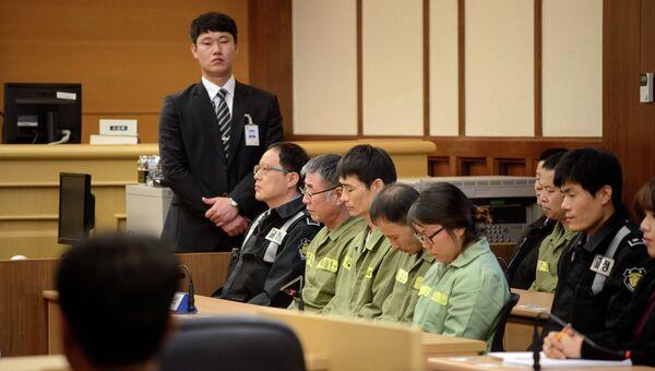 Суд по делу о крушении парома Севол в Южной Корее, 11 ноября 2014