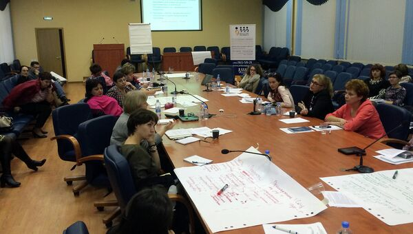 Конференция по оценке программ в сфере детства