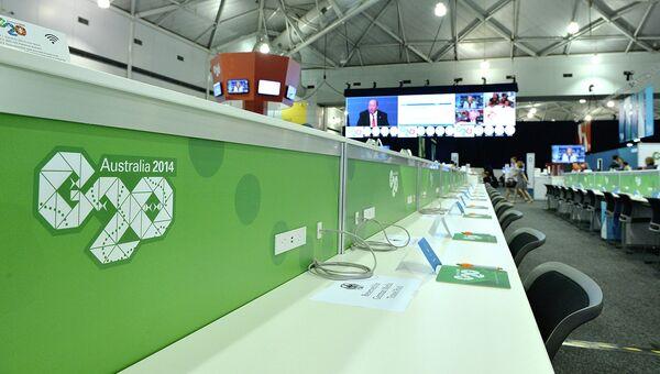 Подготовка к саммиту G20 в Брисбене, Австралия