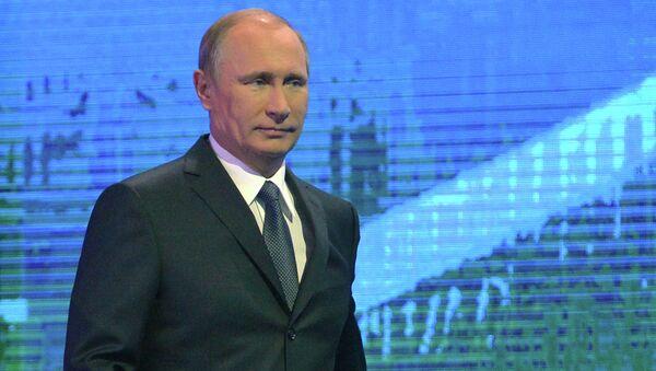 В.Путин принял участие в пленарном заседании второго Форума действий ОНФ
