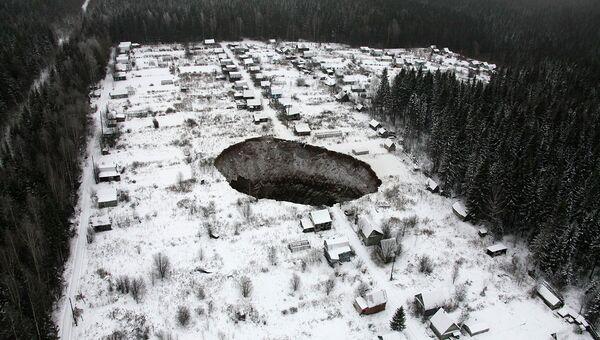 Провал грунта в заброшенном руднике ОАО Уралкалий  в Пермском крае. 20 ноября 2014