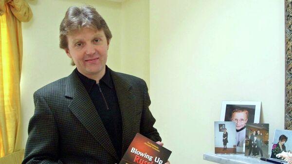 Экс-офицер ФСБ Александр Литвиненко
