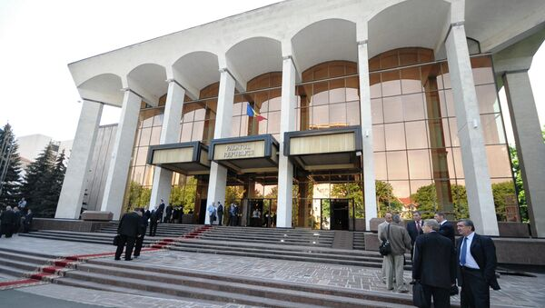 Дворец республики Молдавии. Архивное фото