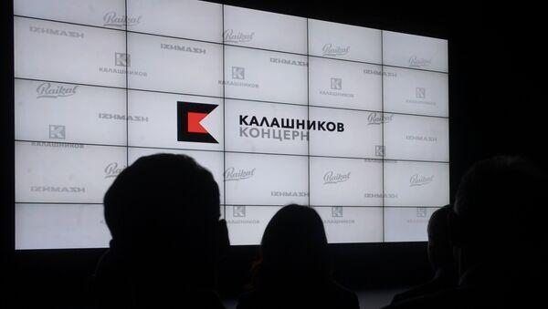 Новый бренд концерна Калашников, архивное фото