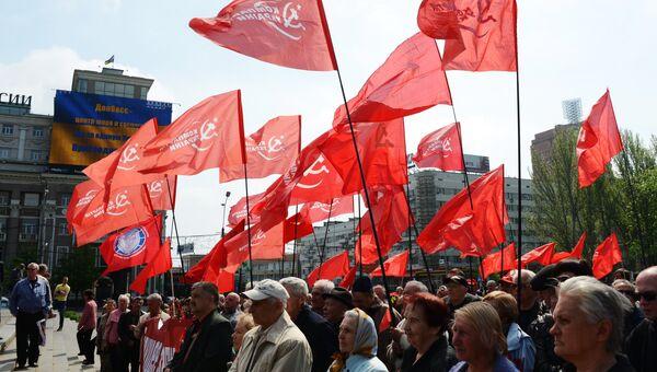 Участники митинга коммунистической партии Украины. Архивное фото