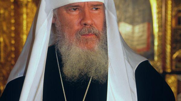 Патриарх Московский и всея Руси Алексий II. Архивное фото