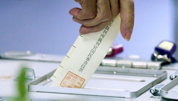 Голосование на выборах в Японии 14.12.2014