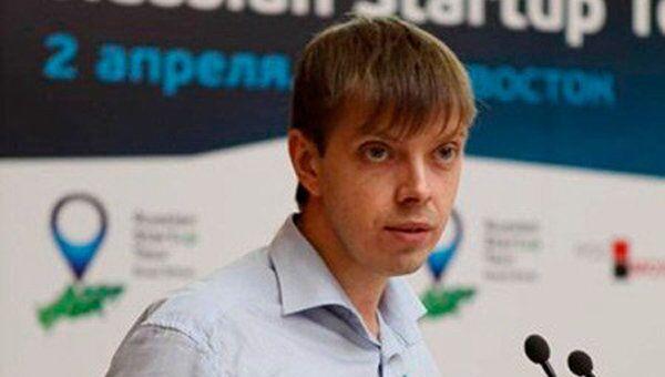 Кирилл Голохваст