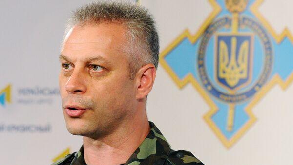 Представитель администрации президента Украины по вопросам спецоперации Андрей Лысенко. Архивное фото