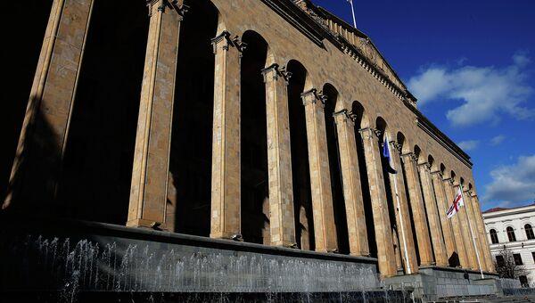 Старое здание парламента Грузии. Архивное фото