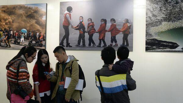 Выставка работ победителей X международного фотоконкурса China International Press Photo Contest (CHIPP)