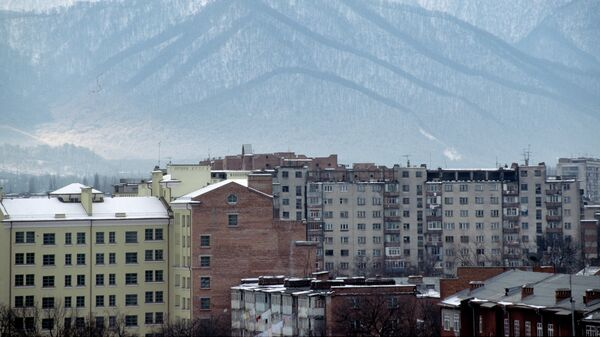 Вид города Владикавказа