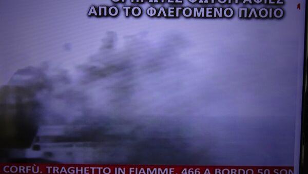 Пожар на пароме Norman Atlantic у берегов Греции