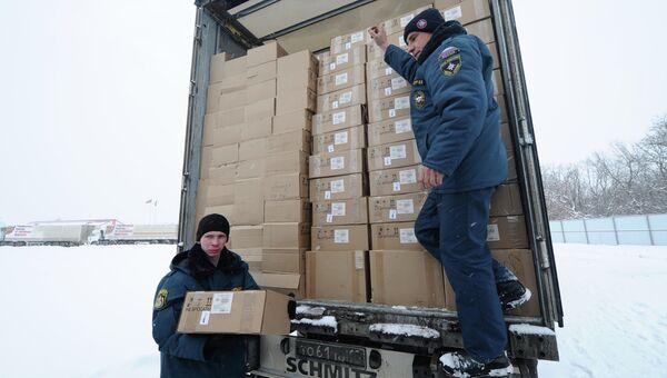 Одиннадцатый российский гуманитарный конвой для Донбасса. Архивное фото