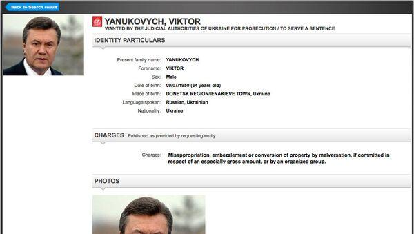 Информация о розыске бывшего президента Украины Виктора Януковича на сайте Интерпола