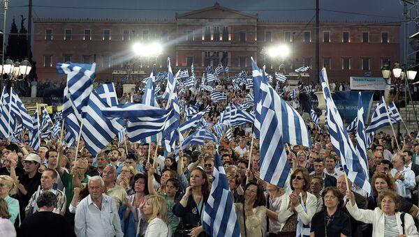 Люди с флагами Греции в центре Афин. Архивное фото