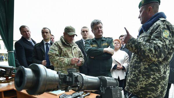 Учебный Оршанский центр подготовки младших специалистов Государственной пограничной службы Украины