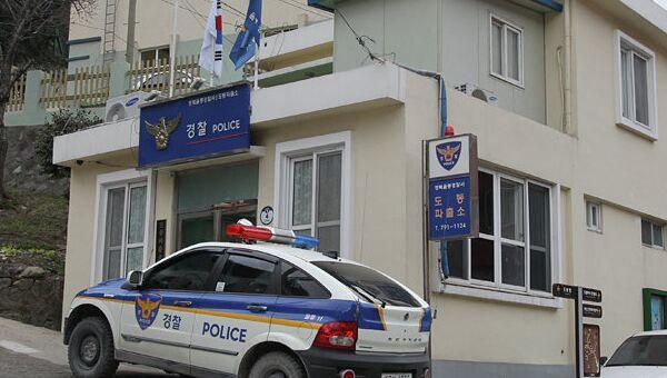 Полиция в Южной Корее. Архивное фото