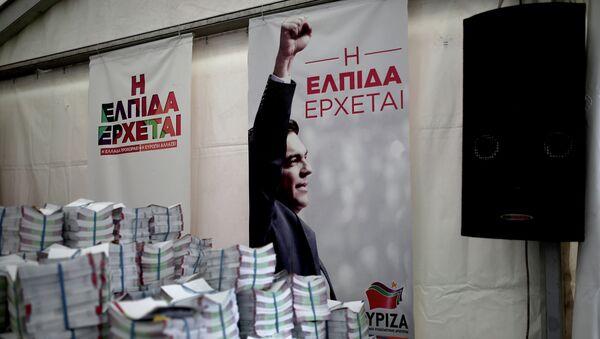 Агитация партии СИРИЗА перед парламентскими выборами в Греции, Архивное фото