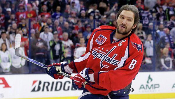 Александр Овечкин на матче всех звезд НХЛ