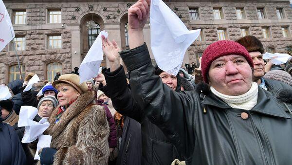 Участники демонстрации в Киеве