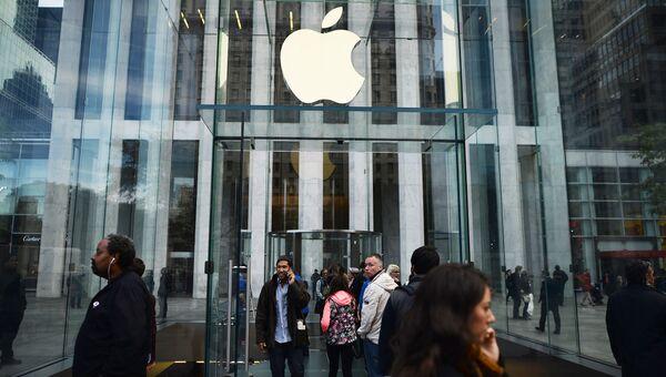 Магазин компании Apple в Нью-Йорке. Архивное фото