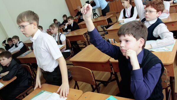 Учащиеся красноярской школы. Архивное фото