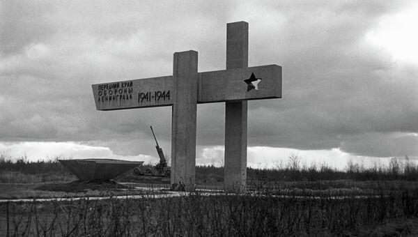 Зеленый пояс Славы, комплекс мемориальных сооружений на рубежах битвы за Ленинград. Мемориал Ижорский таран