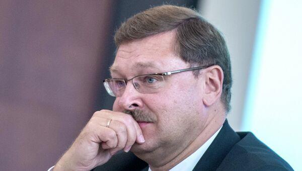 Руководитель Федерального агентства по делам СНГ по международному гуманитарному сотрудничеству Константин Косачев. Архивное фото