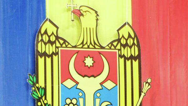 Герб Молдавии во Дворце республики. Архивное фото