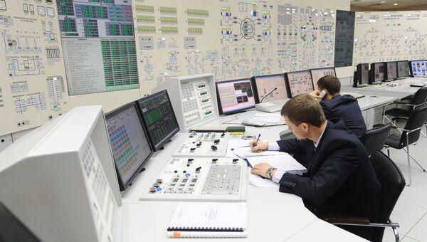 Пульт управления АЭС, архивное фото